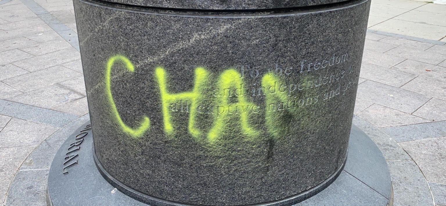 Victims of Communism Monument vandalized, photo courtesy of VOC.