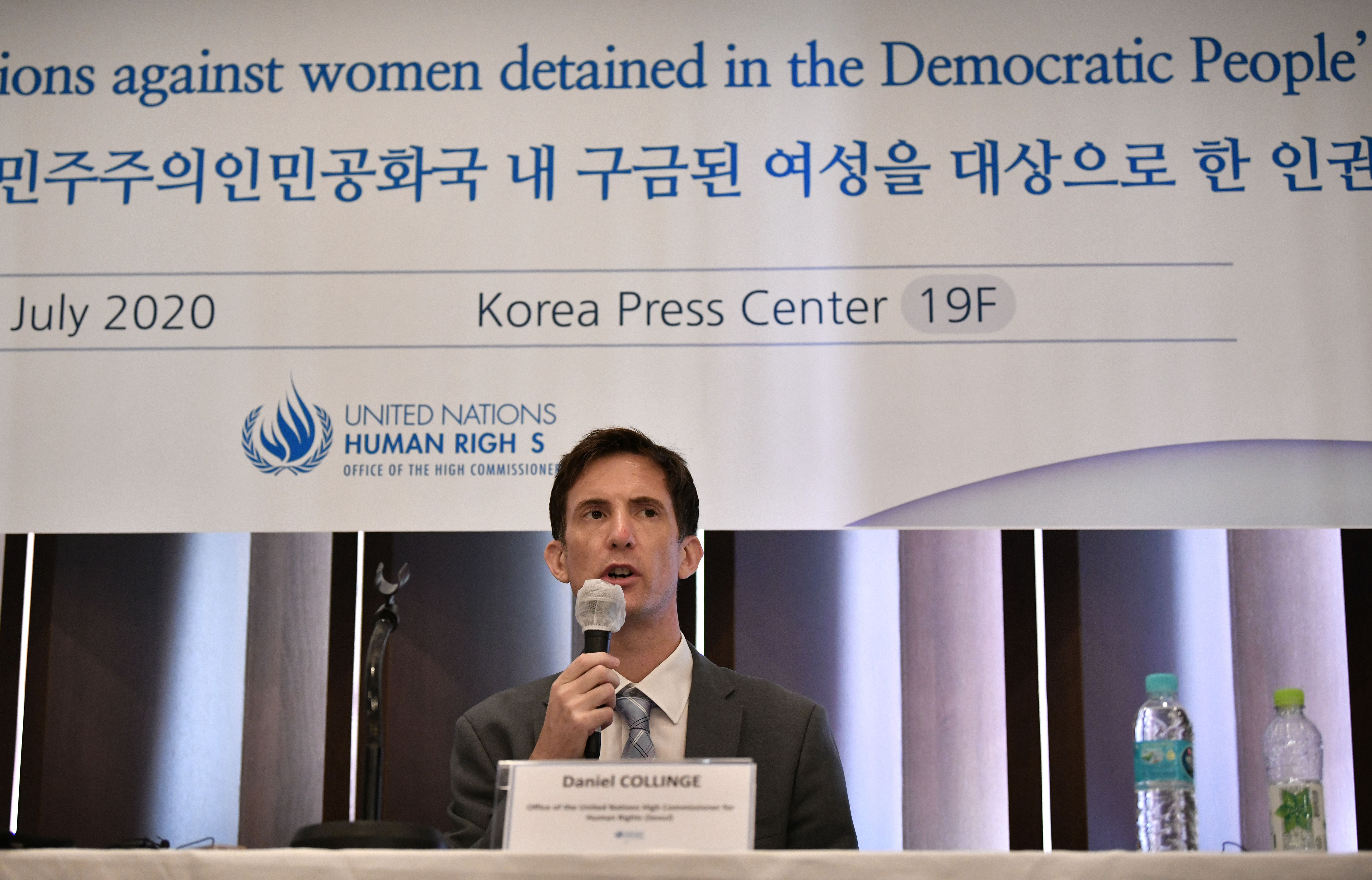 UN Human Rights officer Daniel Collinge speaks during a press conference on the UN report I still feel the pain: Human rights violations against women detained in the Democratic Peoples Republic of Korea, in Seoul on July 28, 2020. - (Photo by JUNG YEON-JE/AFP via Getty Images)