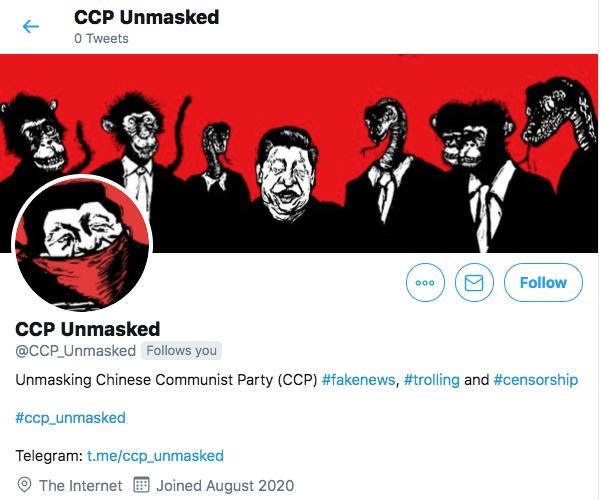 CCP Unmasked. (Screenshot/Twitter/VICE)