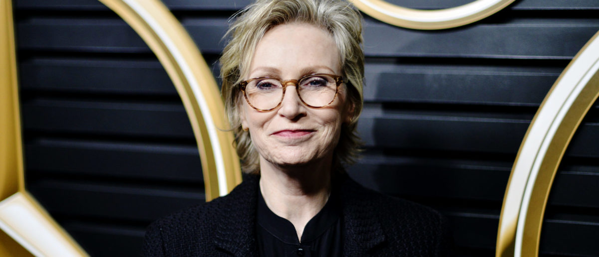Actress Jane Lynch Says She Would 'Jump At The Chance' To Be The Next 'Jeopardy!' Host