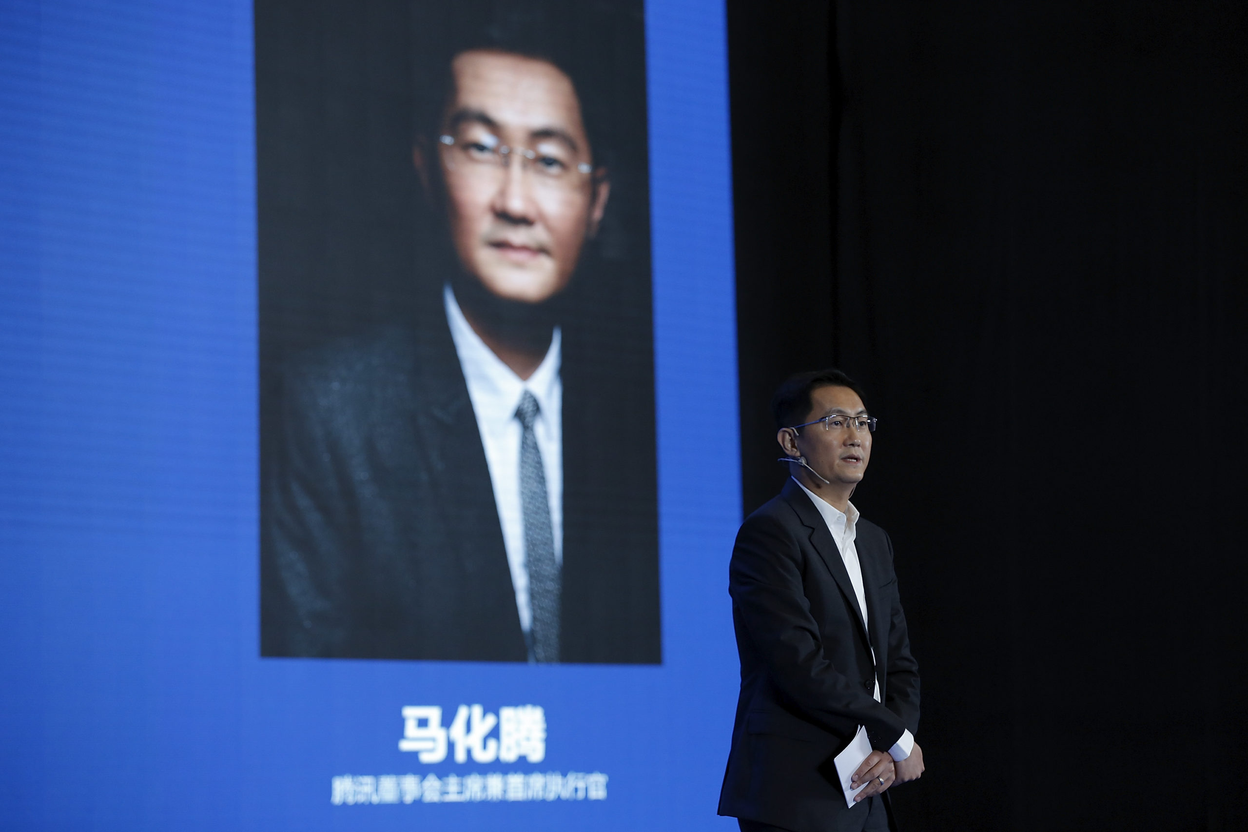 Ma Huateng, chairman and CEO of Tencent Holdings speaks during the 2017 China International Big Data Industry Expo in Guiyang, China. (Lintao Zhang/Getty Images)