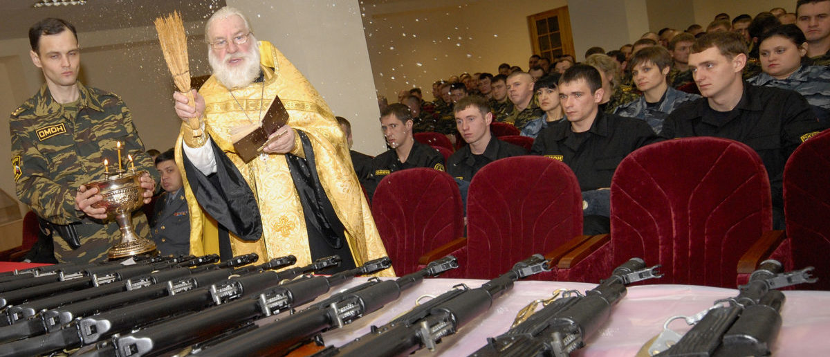 <p>FACT CHECK: Does This Photo Show An Israeli Clergyman Blessing Guns? </p> thumbnail