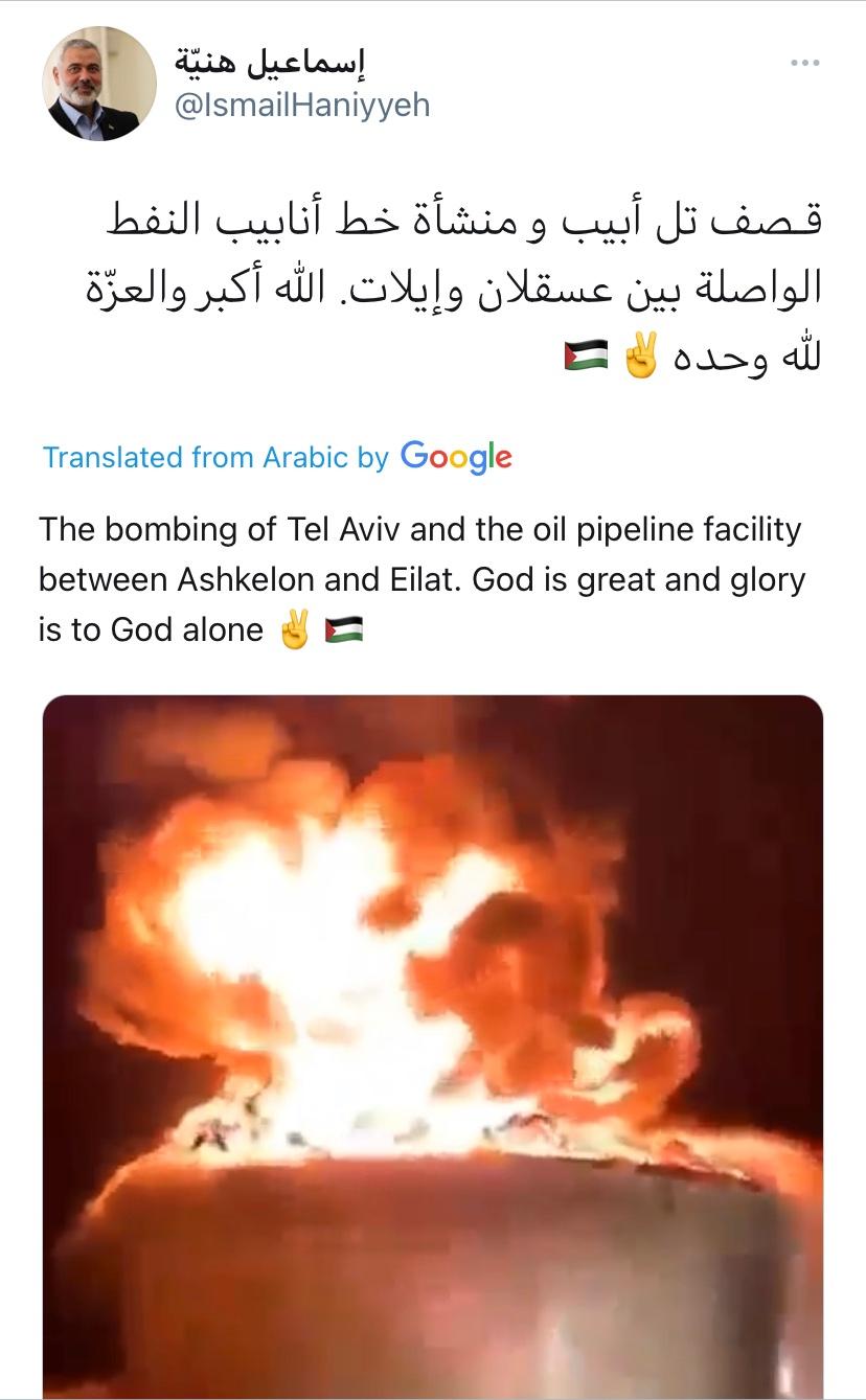 Hamas Leader Celebrates Oil Pipeline Burning