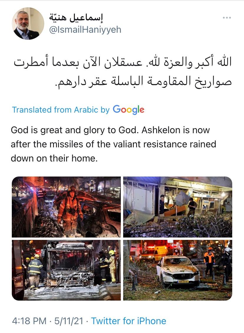 Hamas Leader Celebrates Destruction In Ashkelon
