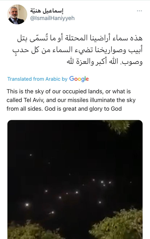 Hamas Leader Celebrates Rocket Attack Over Tel Aviv