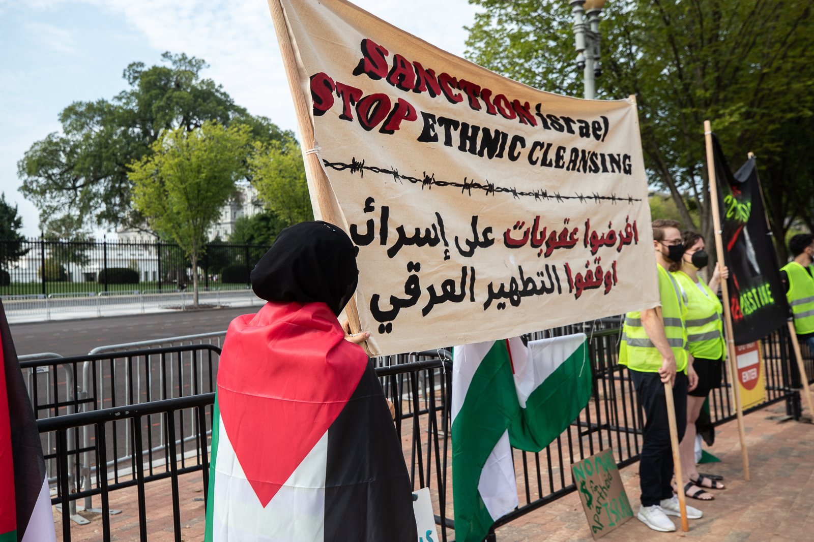 Demonstrators gathered in front of the White House to protest President Joe Biden's meeting with Israeli Prime Minister Naftali Bennett in Washington, D.C. on August 26, 2021. (Kaylee Greenlee - Daily Caller News Foundation)