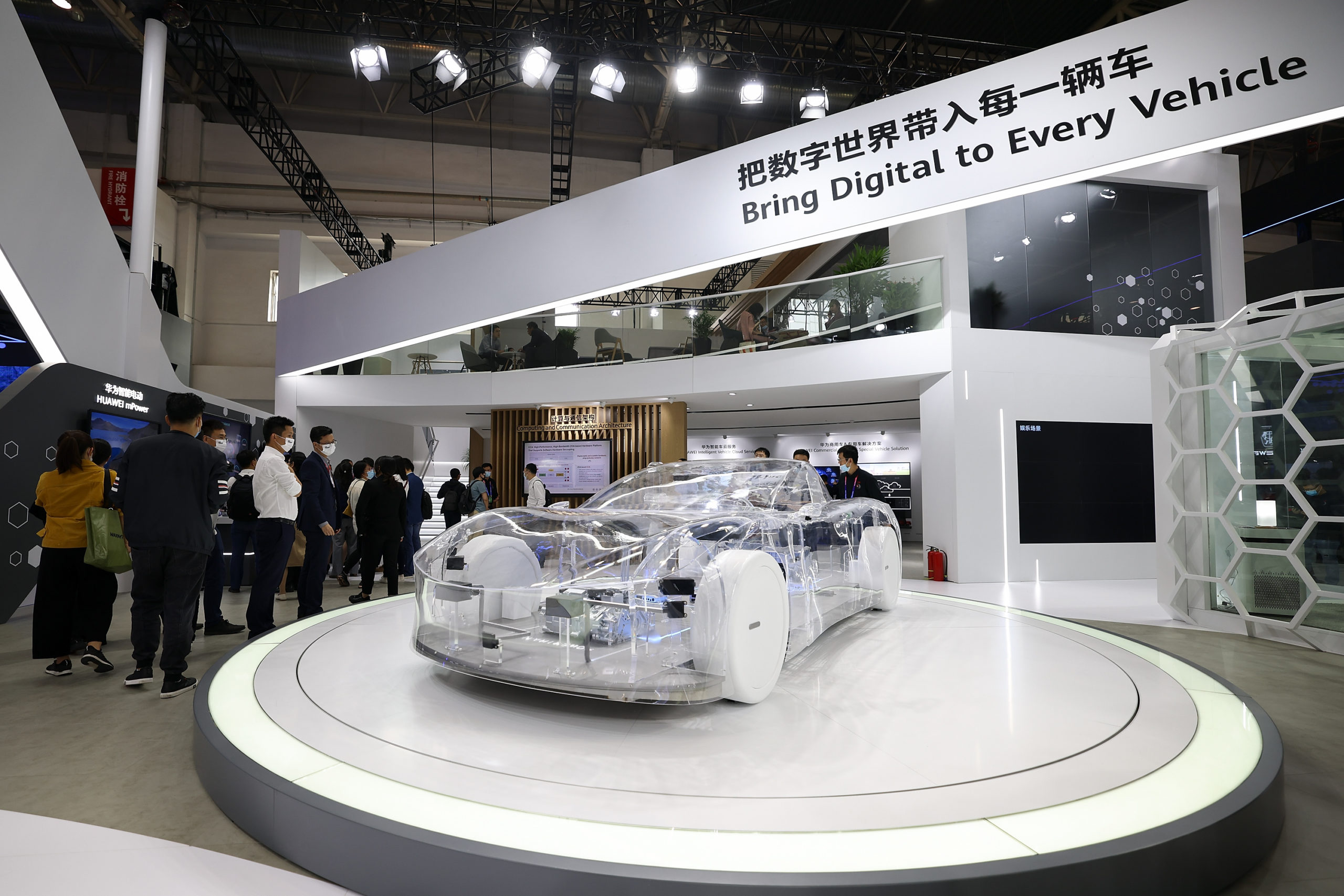 BEIJING, CHINA - SEPTEMBER 27: A transparent model car is on display at Huawei booth during 2020 Beijing International Automotive Exhibition at China International Exhibition Center on September 27, 2020 in Beijing, China. (Photo by Lintao Zhang/Getty Images)