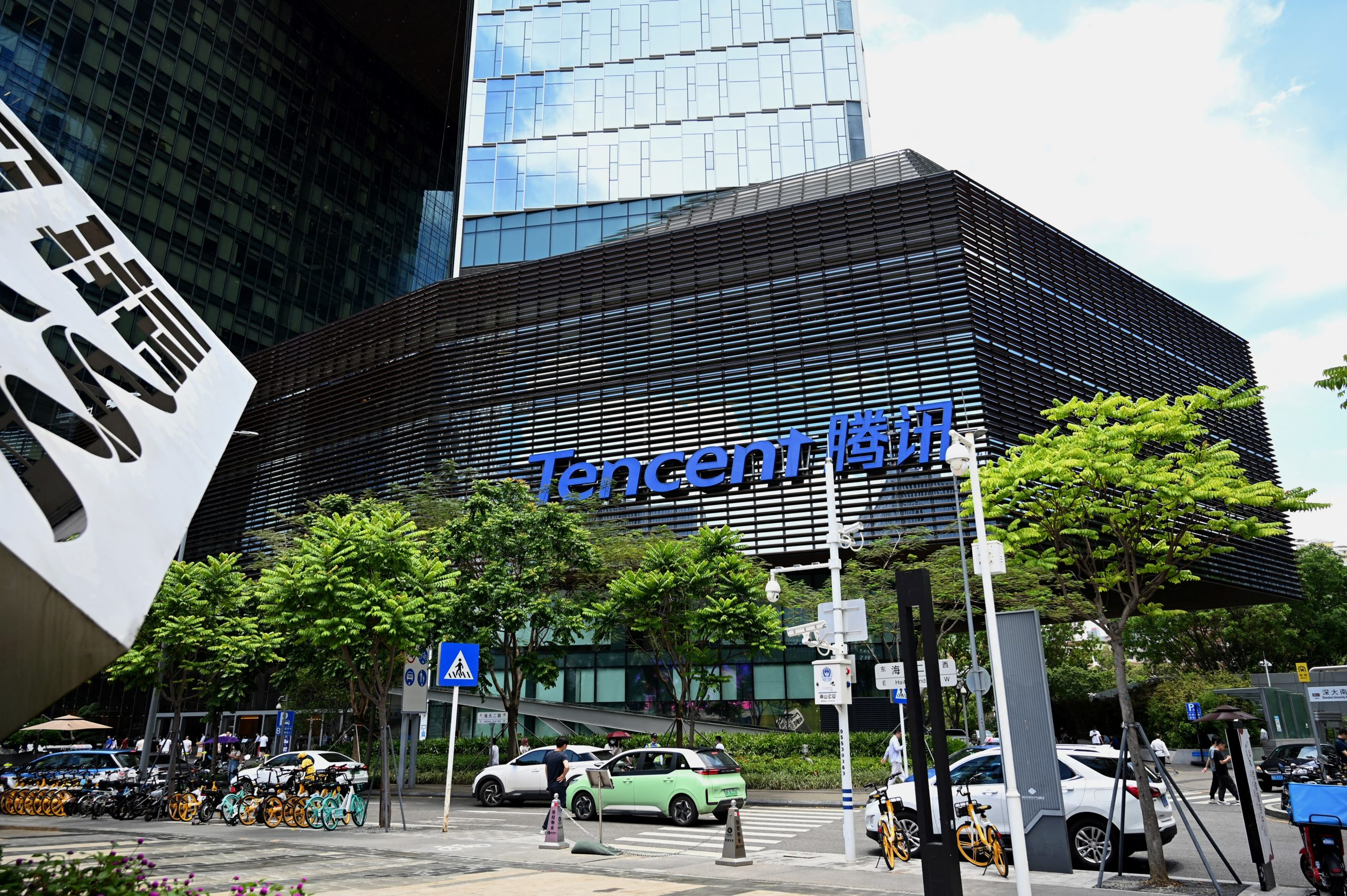 This photo taken on May 26, 2021 shows the Tencent headquarters in the southern Chinese city of Shenzhen, in Guangdong province. (Photo by NOEL CELIS/AFP via Getty Images)